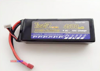 PIN LIPO TIGER 2S-4500MAH-45C