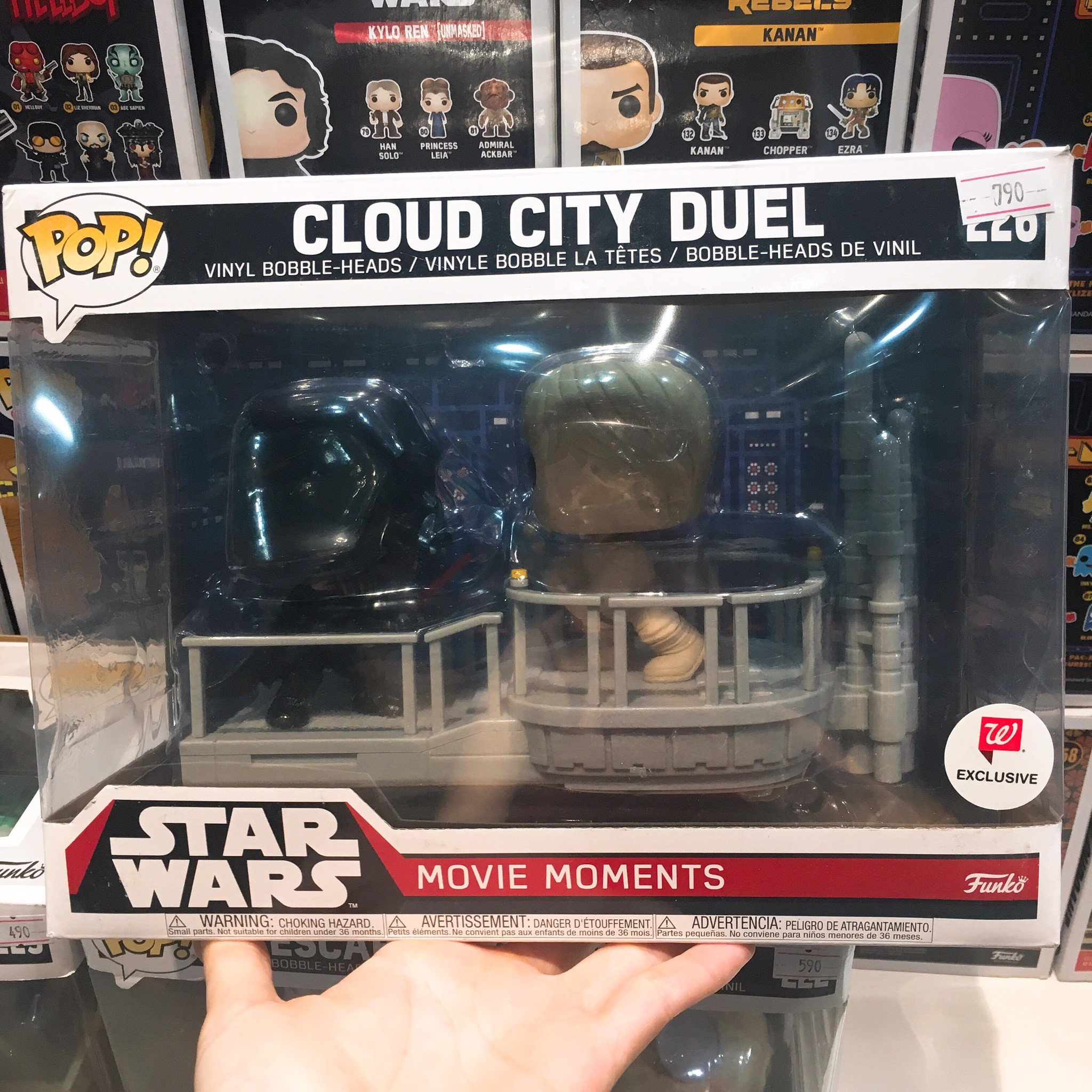 [CÓ SẴN] FUNKO POP 226 2 Pack Darth Vader & Luke - Cloud City Duel