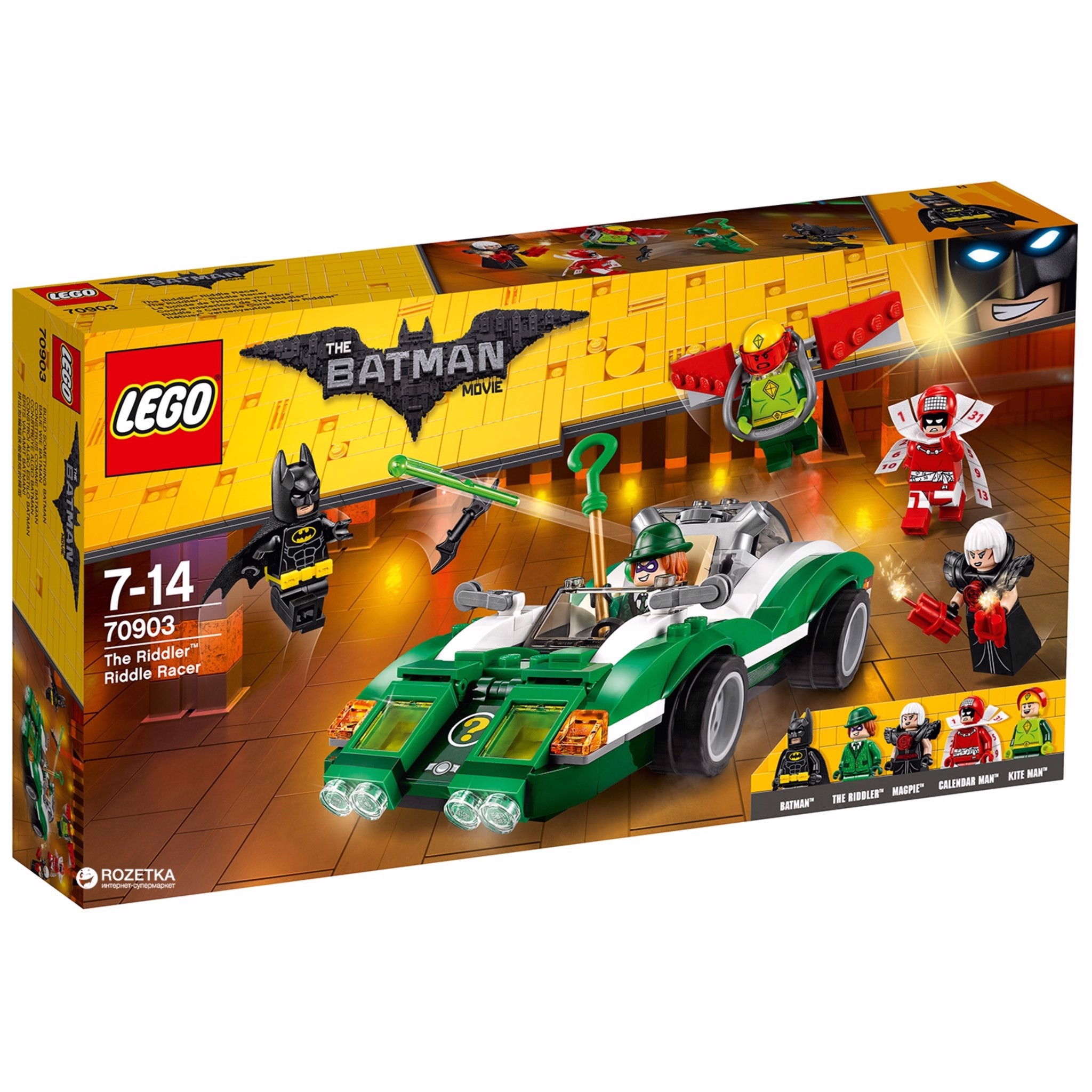 [CÓ HÀNG] LEGO DC 70903 The Riddler Riddle Racer The Batman Movie
