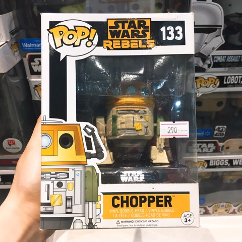 [CÓ SẴN] FUNKO POP 133 Chopper