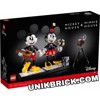 [HÀNG ĐẶT/ ORDER] LEGO Disney 43179 Mickey Mouse & Minnie Mouse Buildable Characters