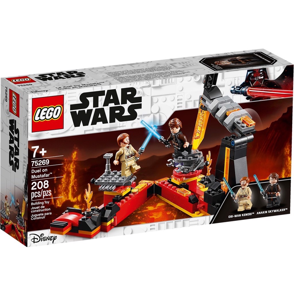 LEGO Star Wars 75269 Duel on Mustafar