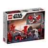 [HÀNG CÓ SẴN] LEGO Star Wars 75225 Elite Praetorian Guard Battle Pack
