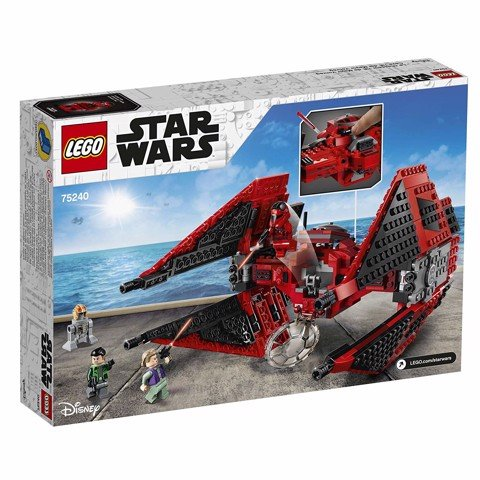 [CÓ SẴN] LEGO Star Wars 75240 Resistance Major Vonreg's TIE Fighter