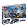 [CÓ SẴN] LEGO Marvel Super Heroes Avengers Endgame 76123 Captain America: Outriders Attack