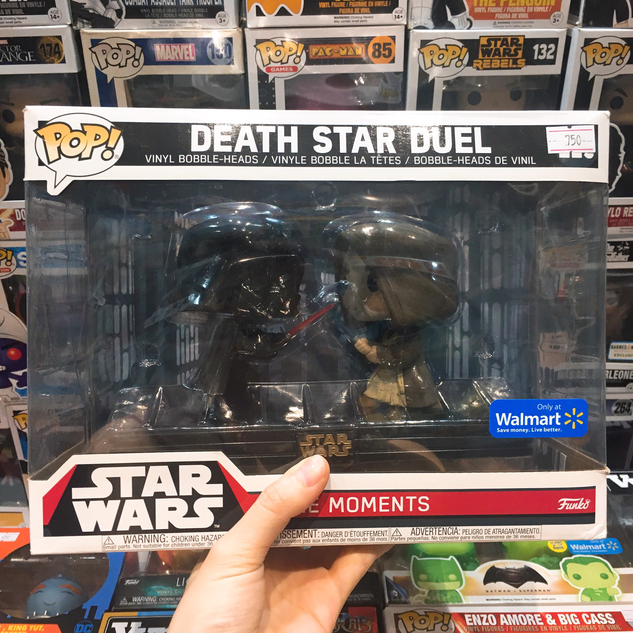 [CÓ SẴN] FUNKO POP 225 2 Pack Darth Vader & Obi Wan - Death Star Duel