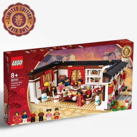 [HIẾM/EXCLUSIVE] LEGO 80101 Chinese New Year's Eve Dinner