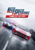 NFS Rival 2013
