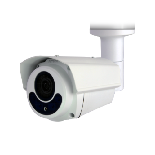 Camera IP AVTECH DGM2563