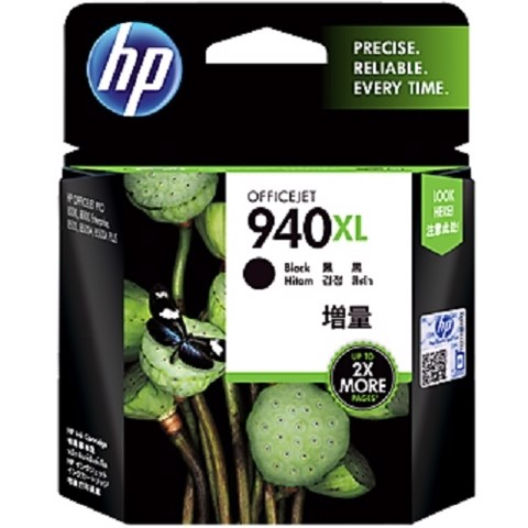 HP 940XL High Yield Black Original Ink Cartridge - (C4906AA)