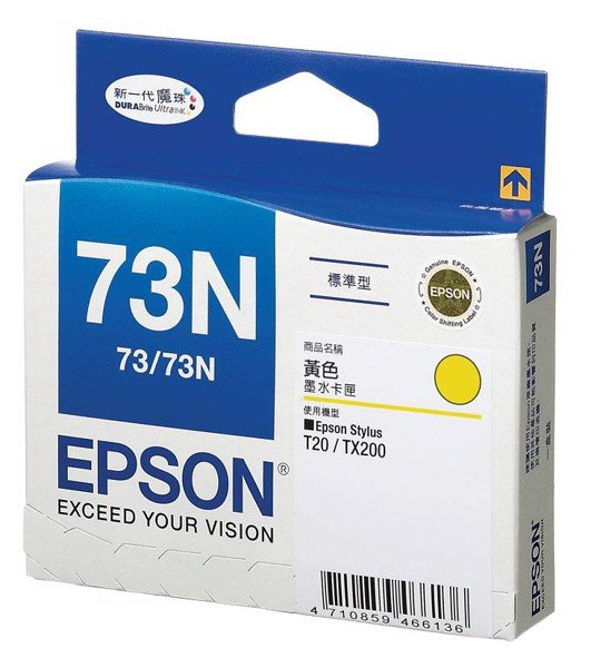 Mực In Epson T122400 85N Yellow