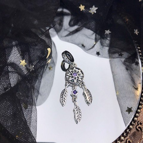 Charm Long Feather & Purple Dreamcatcher