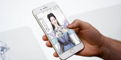 Tạo ảnh phong cách kiếm hiệp bằng phần mềm Pitu