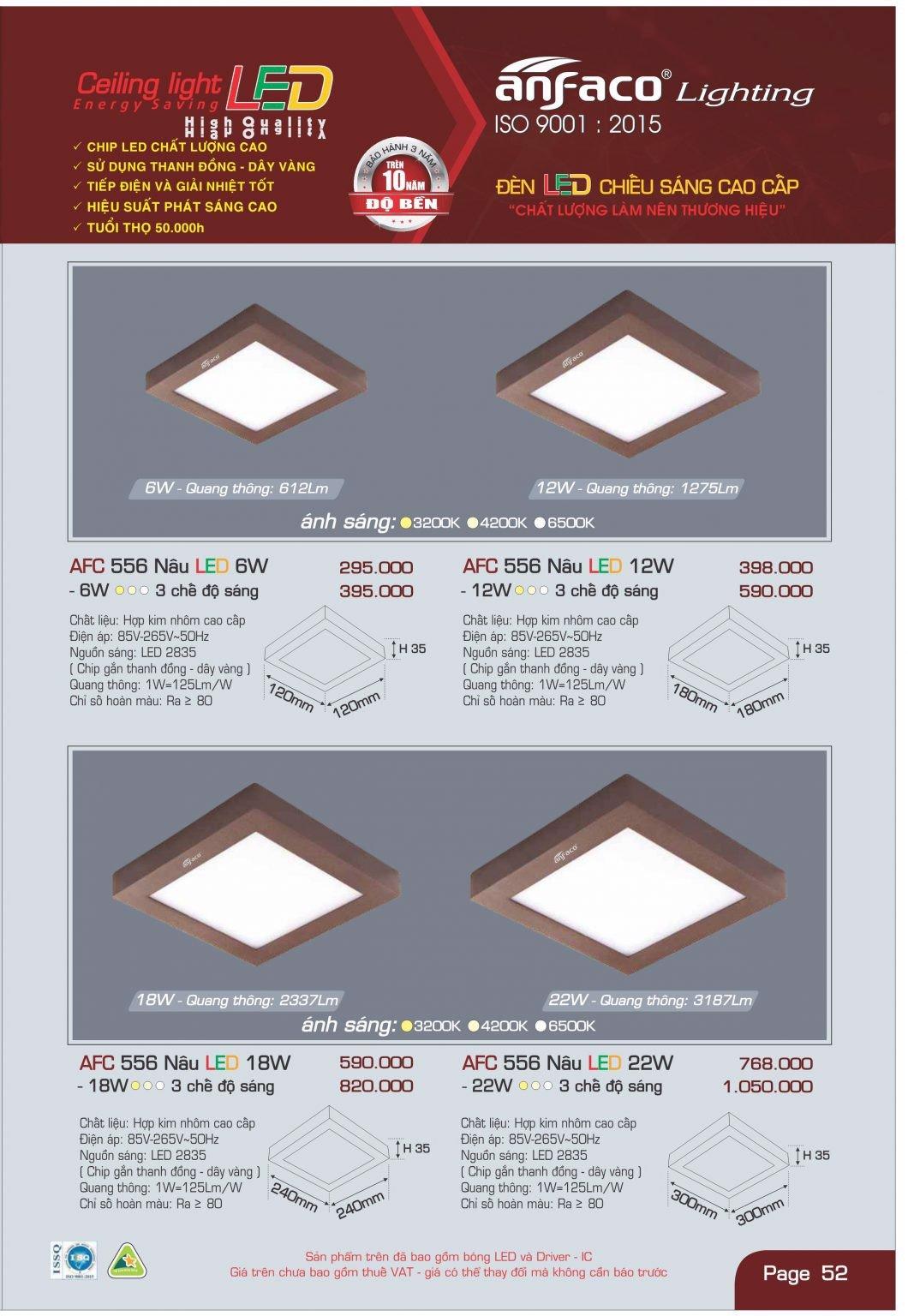 ĐÈN LED ỐP TRẦN ANFACO AFC556 NÂU LED 6W / AFC 556 NÂU LED 6W, AFC556 –  ANFACO LIGHTING. ĐÈN ANFACO. ĐÈN LED ANFACO