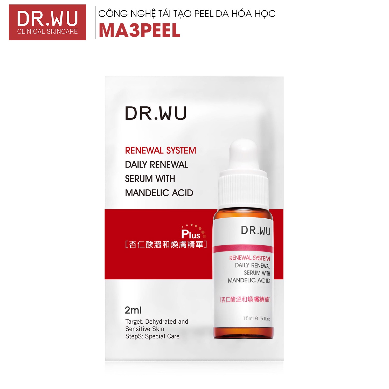 DR.WU Serum Tái Tạo Da  Mandelic Acid Plus 2ml