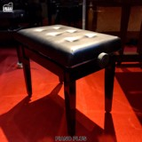 Ghế Piano - Piano Bench