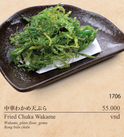 Fried Chuka Wakame