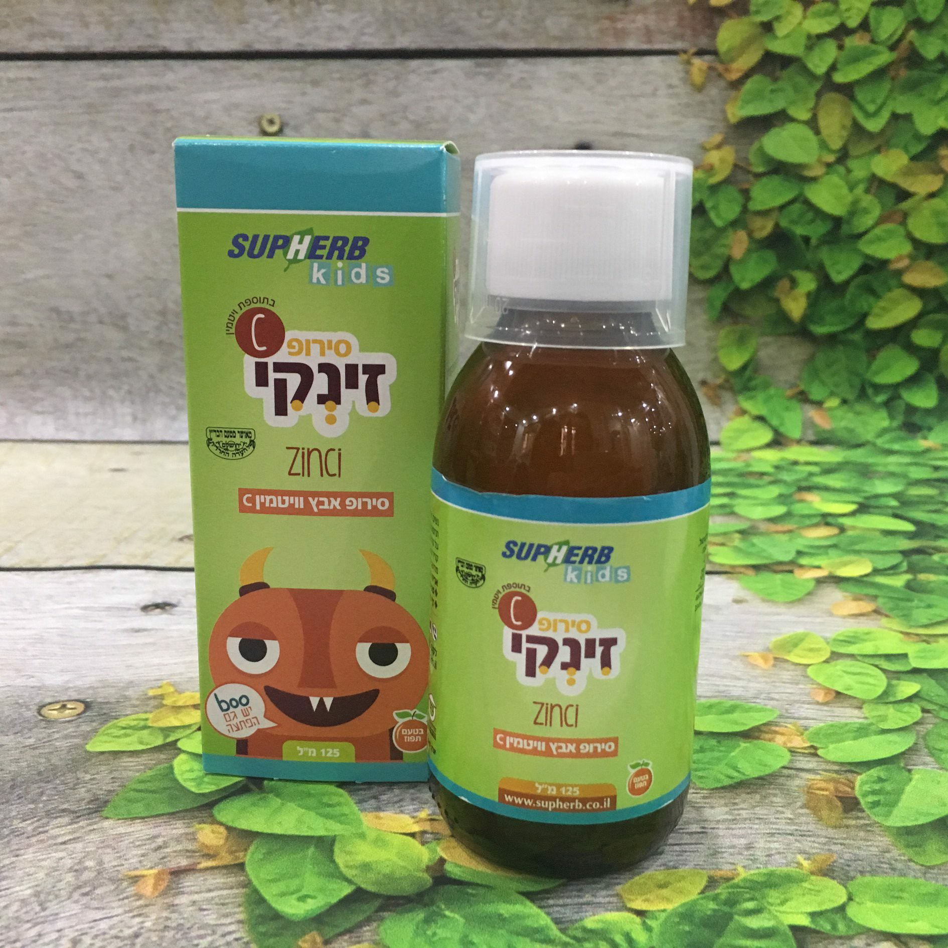 Siro kẽm Do Thái SUPHERB ZINCI SYRUP 125ml