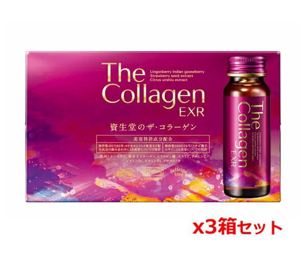 Shiseido The Collagen EXR 10 lọ/ hộp