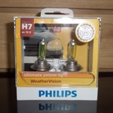 Philips Weather Vision H7