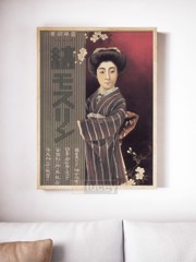 vintage japanese advertising poster 21
