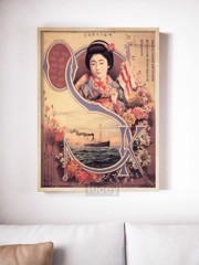 vintage japanese advertising poster 11