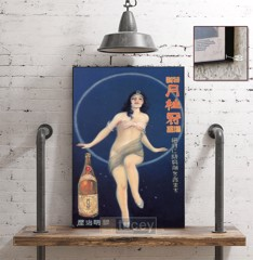 vintage japanese advertising poster 24