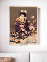 vintage japanese advertising poster 20