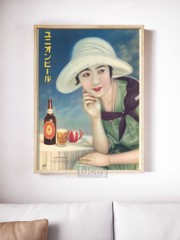 vintage japanese advertising poster 23