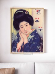 vintage japanese advertising poster 10