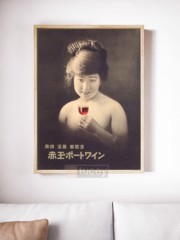 vintage japanese advertising poster 26