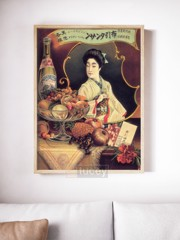 vintage japanese advertising poster 2