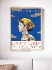 vintage japanese advertising poster 25