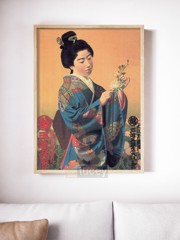 vintage japanese advertising poster 14