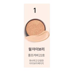 Phấn nước Holika Holika Hard Cover Glow Cushion 28g