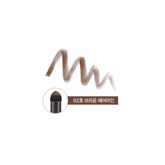 Bút che tóc thưa Holika Holika Wonder Drawing Hair-line Maker 0,9g