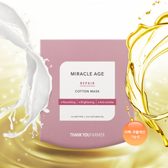 Mặt nạ bông thần kỳ Thank You Farmer Miracle Age Repair Cotton Mask 25ml