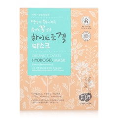 Mặt nạ trắng da Whamisa Organic Flowers & Aloe Vera Fermented Hydrogel Facial Mask 33g