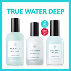 COMBO 4 Thank You Farmer True Water Deep
