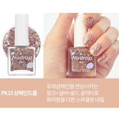 Sơn móng Holika Holika 19SS Nudrop Piece Matching Nails Locker