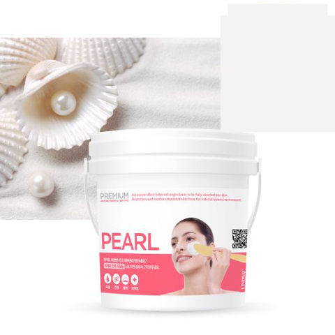 [Lindsay] Mặt nạ ngọc trai Rubber Mask Pearl Modeling Mask- 1000g