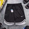 Nike Basket Short