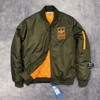 Graphic Bomber DNN8054