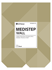Medistep Wall Catalogue
