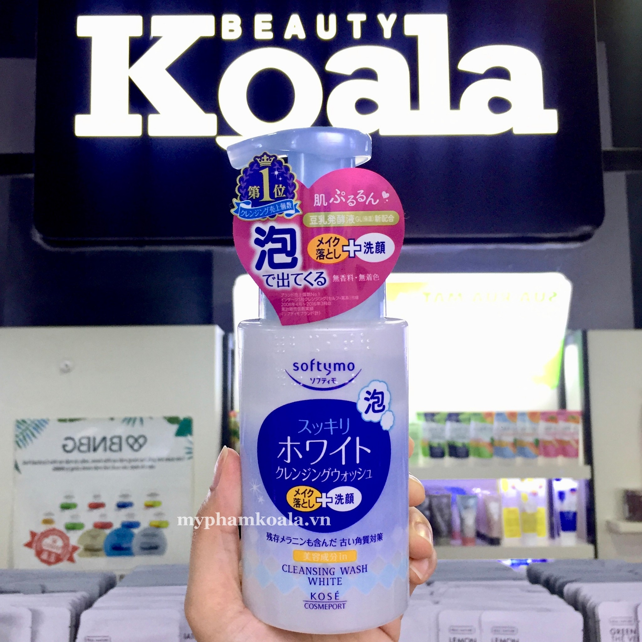 Sữa Rửa Mặt Tạo Bọt Trắng Da Kose Softymo Cleansing Wash White 200ml