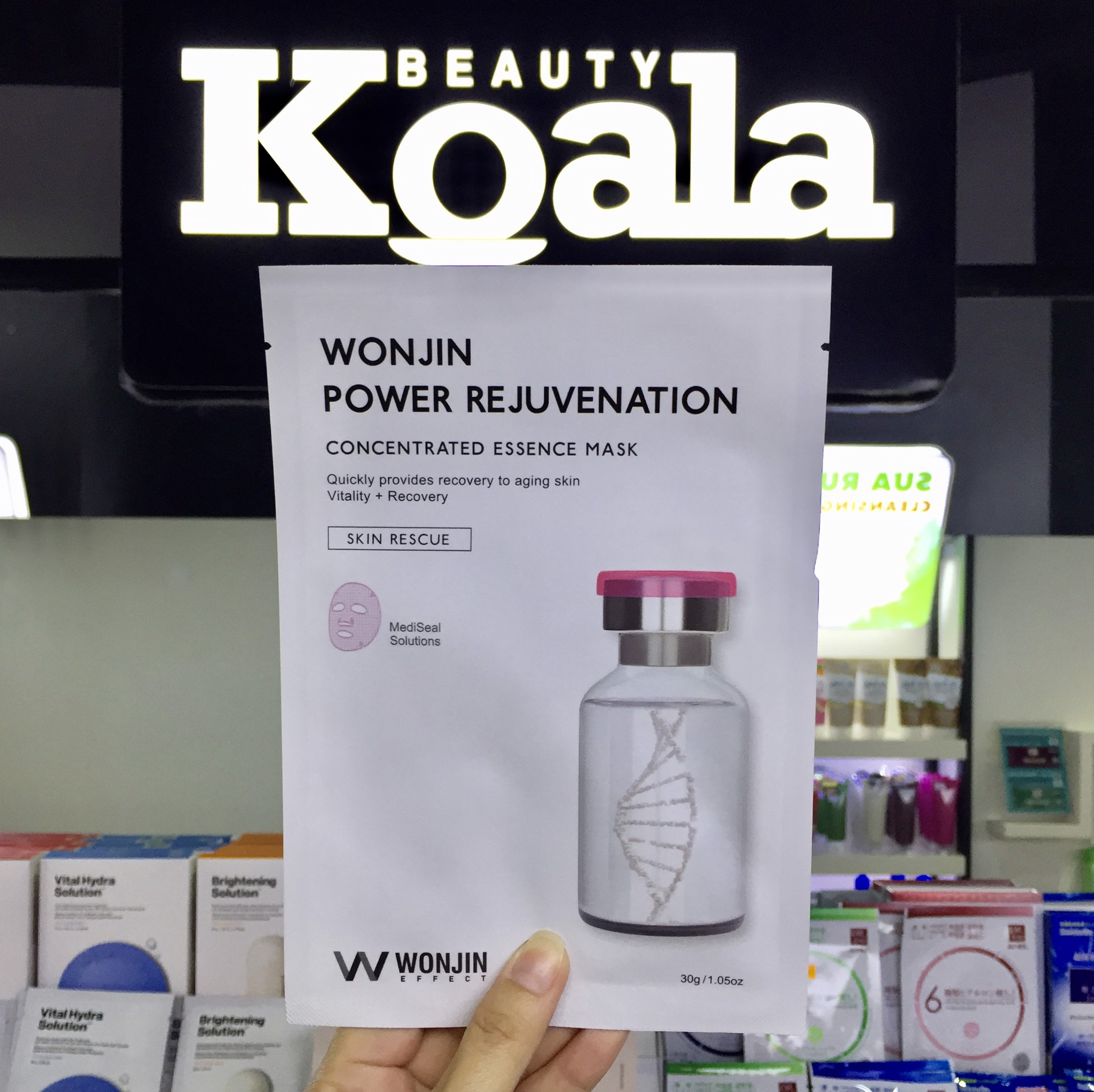 Mặt Nạ Tinh Chất Trẻ Hóa Nâng Cơ Da Wonjin Effect Power Rejuvenation Concentrated Essence Mask