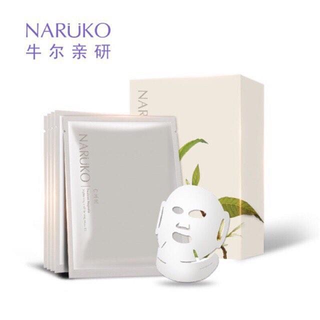 Mặt nạ Trắng Da Naruko Taiwan Magnolia Brightening and Firming Mask EX