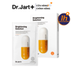 Mặt Nạ Trắng Da Cao Cấp Dr.Jart+ Dermask Micro Jet Brightening Solution