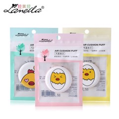 Mút Tán Phấn Nước Lameila Air Cushion Puff Cartoon- A706