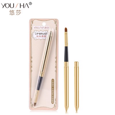 Cọ Môi Yousha Lip Brush YC042